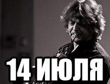 """АРКАДИЙ ШИЛКЛОПЕР & КВАРТЕТ / """"HORNOLOGY"""" & «НЕПРИТВОРНЫЕ РОССКАЗНИ»"""