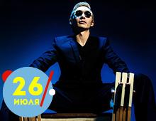 BIGYUKI (США) feat. Николай Моисеенко (Россия)