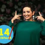 Этери Бериашвили даст концерт в Казанской Ратуше
