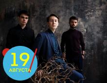 RISING STAR Arseny Rykov Trio (Россия)